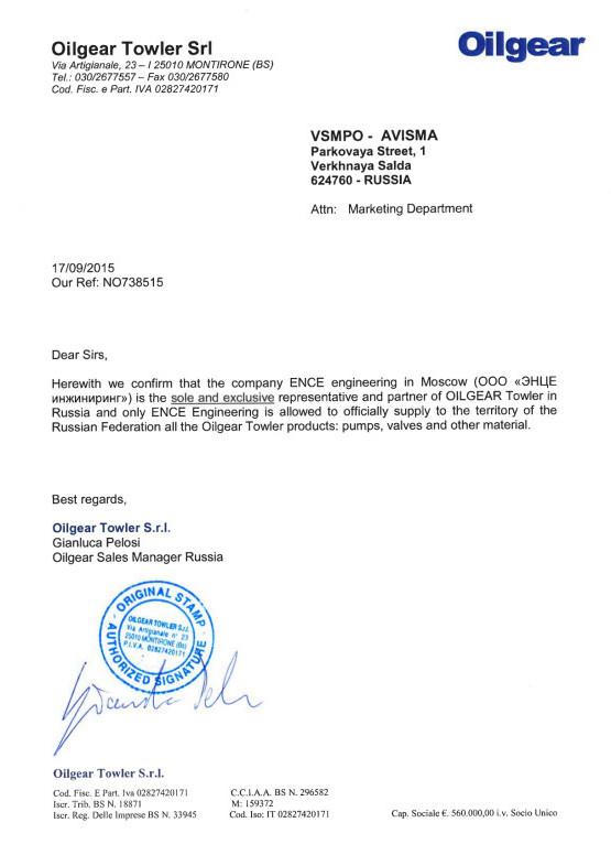 sertificate oilgear