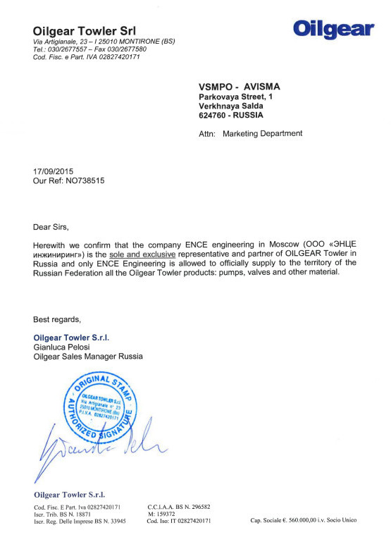 сертификат oilgear