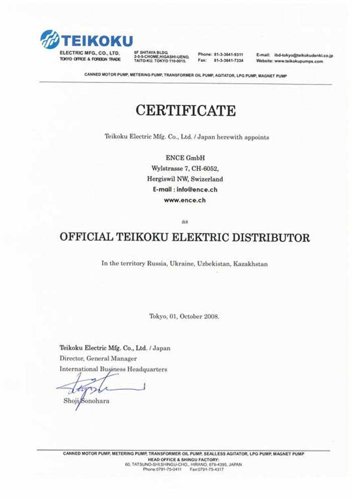 сертификат teikoku